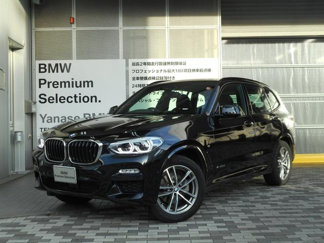 BMW xDrive 20d Mスポーツ認定中古車新型デモカー