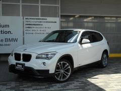 BMW X1xDrive 20i スポーツ認定中古車 ナビRカメ付き