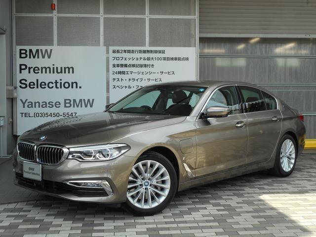 BMW 530eラグジュアリー アイパフォーマンスデモカー禁煙車