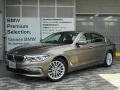 BMW530eラグジュアリー アイパフォーマンスデモカー禁煙車