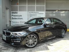 BMW523i Mスポーツ認定中古車 全国2年保証付デモカー禁煙車