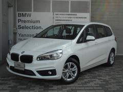 BMW218dグランツアラー全国2年保証付7人乗デモカー