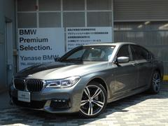 BMW740d xDrive Mスポーツ保証付XドライブMスポ