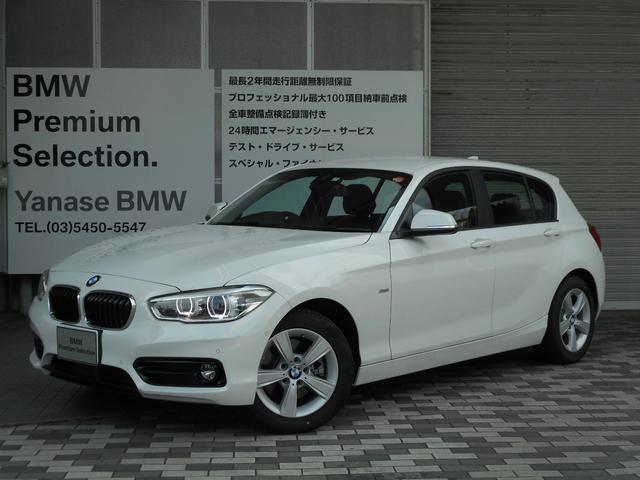 BMW 118d Mスポーツ33年3月全国新車保証継承禁煙車