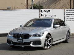 BMW750i Mスポーツ認定中古車 全国1年保証付