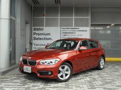 BMW118i スポーツ認定中古車 全国2年保証付