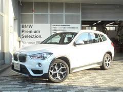 BMW X1sDrive 18i xライン認定中古車全国2年保証付