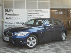 BMW118d スポーツ認定中古車全国2年保証付 禁煙車
