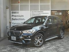 BMW X1sDrive 18i xライン認定中古車全国2年保証付禁煙車