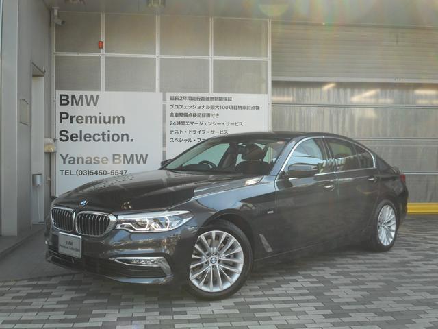 BMW 523iラグジュアリー 認定中古車 全国2年保証