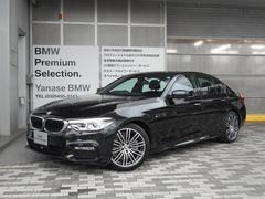 BMW523i Mスポーツ 認定中古車 全国2年保証付