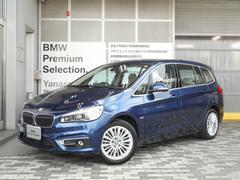 BMW218iグランツアラー ラグジュアリー認定中古車7人乗り