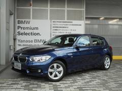 BMW118d スポーツ 認定中古車 全国2年保証付