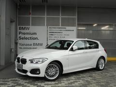 BMW118d Mスポーツ認定中古車 全国2年保証ACC付