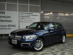 BMW118d スタイル 認定中古車 全国2年保証付