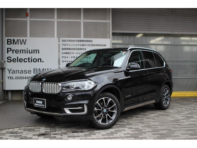 BMW xDrive 35d xライン認定中古車 全国1年保証付