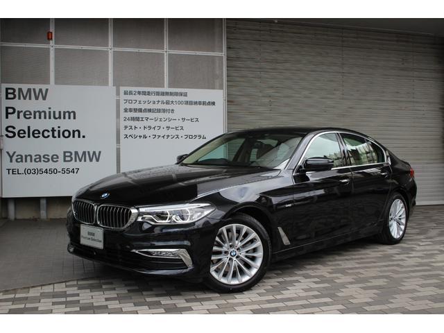 BMW 523iラグジュアリー認定中古車 全国2年保証付