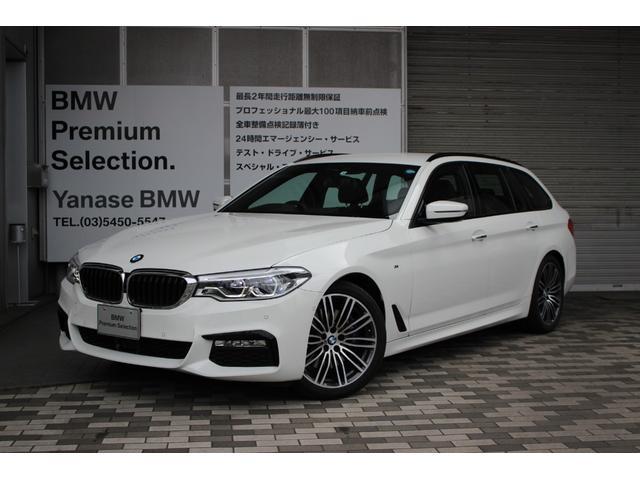 BMW 530iツーリング Mスポーツ認定中古車 全国2年保証付