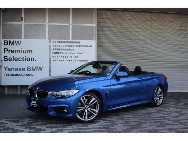 BMW 435iカブリオレ Mスポーツ認定中古車 全国1年保証付