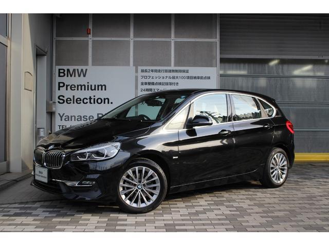 BMW 218dアクティブツアラー ラグジュアリー認定中古車