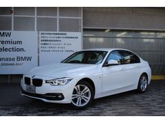 BMW320i スポーツ 認定中古車 全国2年保証付