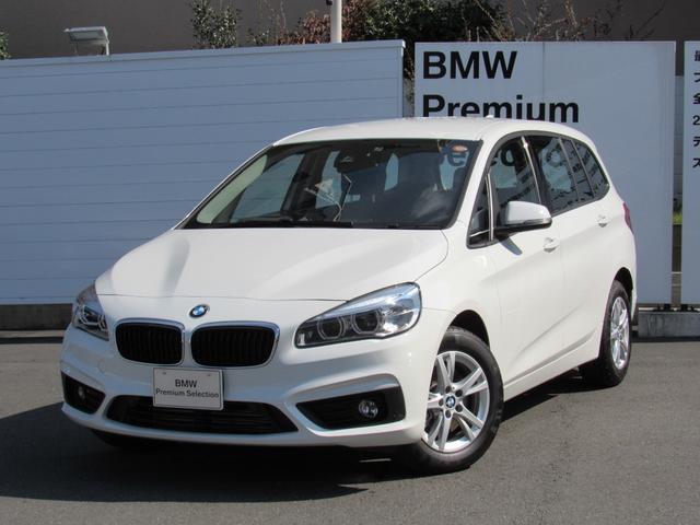 BMW 218iグランツアラー認定中古車 全国2年保証付 7人乗り