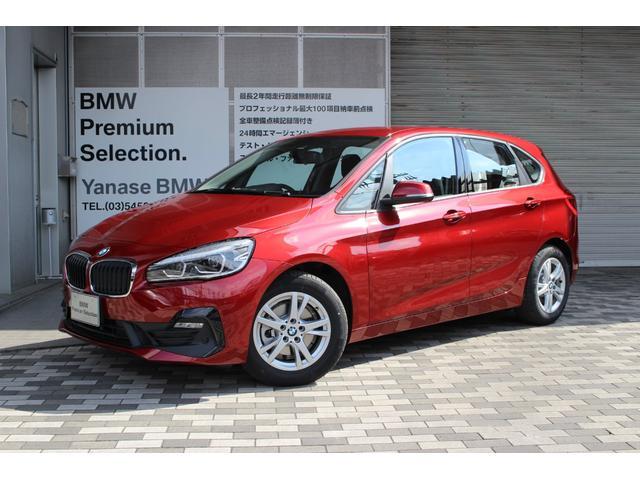 BMW 218dアクティブツアラー 認定中古車 弊社デモ 自動P禁煙