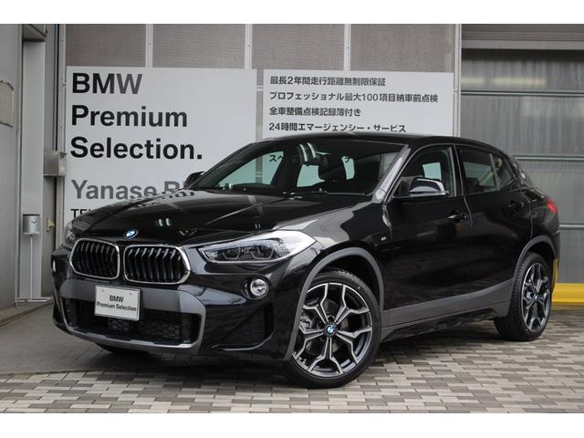 BMW sDrive 18i Mスポーツ認定中古車 登録済み未使用車