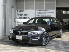 BMW523i Mスポーツ