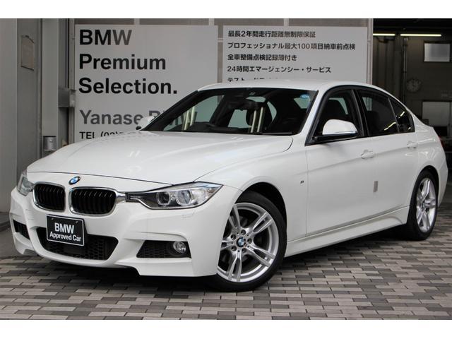 BMW 320i Mスポーツ 追従型オートクルーズ機能付き
