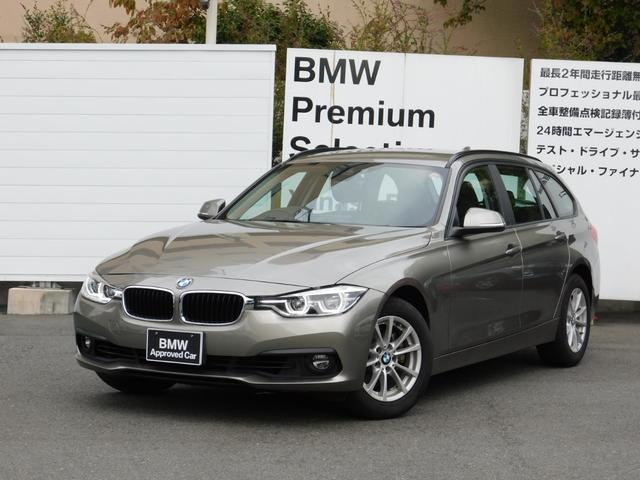 BMW 3シリーズ 318iツーリング 弊社デモカー 衝突軽減ブ...