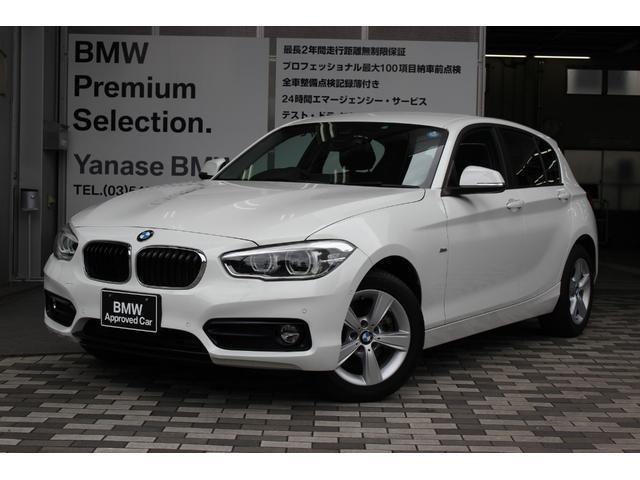 BMW 118d スポーツ BMWクリーンディーゼル搭載