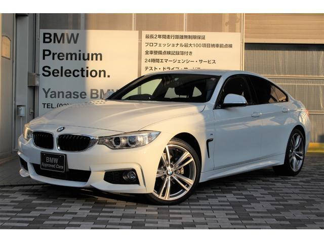 BMW 420iグランクーペMスポーツ認定ACC Bカメ 衝突B