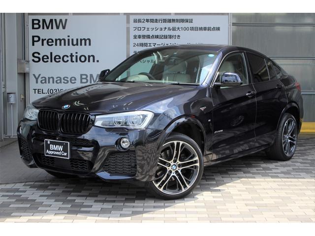 BMW xDrive 28i Mスポーツ 電子制御フルタイム4WD