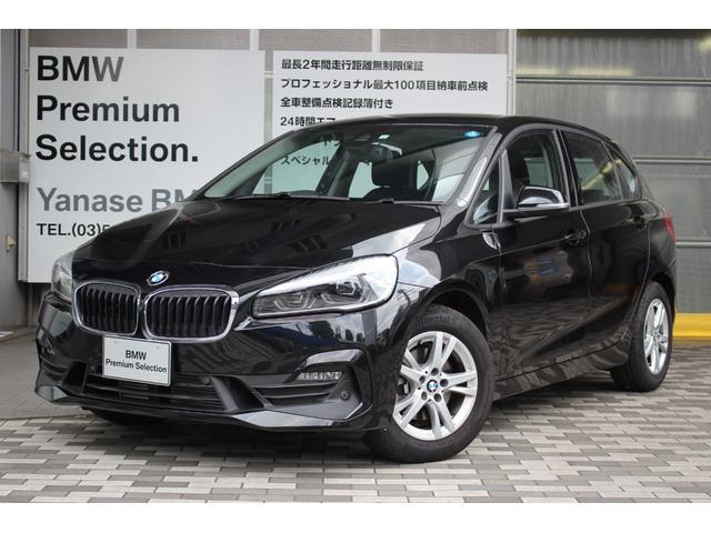 BMW 218dアクティブツアラー 弊社デモカー クリーンディーゼル