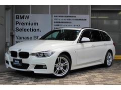 BMWパノラマガラススライディングルーフ付きMスポーツ