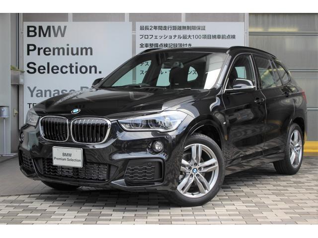 BMW xDrive18d Mスポーツ 認定中古車弊社デモACC