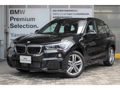 BMW X1xDrive18d Mスポーツ 認定中古車弊社デモACC