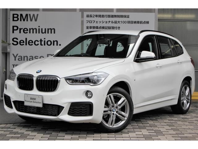 BMW xDrive 18d Mスポーツ 電子制御フルタイム4WD
