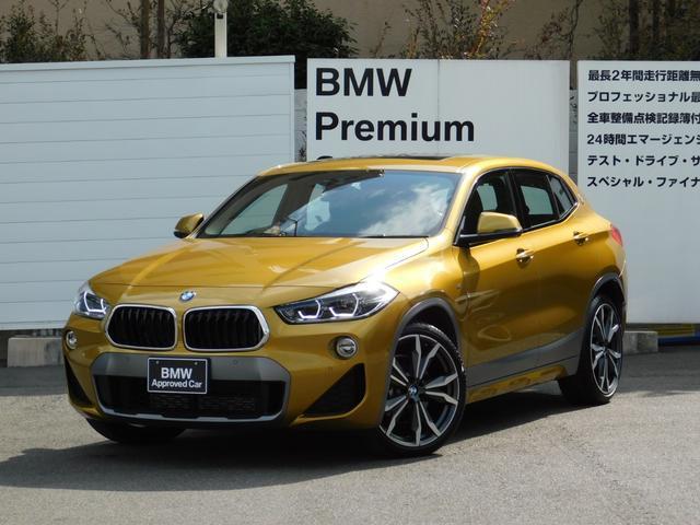 BMW xDrive20iMスポーツ認定4WD弊社デモSR ACC付