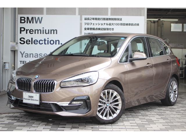 BMW 218dラグジュアリー ACC 白革 禁煙車 弊社デモカー