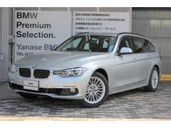 BMW318iツーリングラグジュアリー認定 弊社デモ 黒革 禁煙