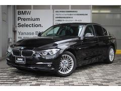 BMW320iラグジュアリー認定ACC車検整備付 ガラスサンルーフ