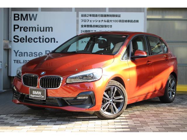 BMW 218d xDriveアクティブツアラーMスポーツ弊社社有車