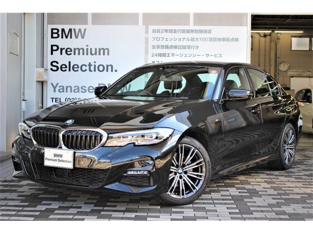 BMW 320i Mスポーツ 認定中古車 新型 全国2年保証付