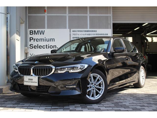 BMW 3シリーズ 320i 認定中古車 G20 新型 ST Rカメ ACC
