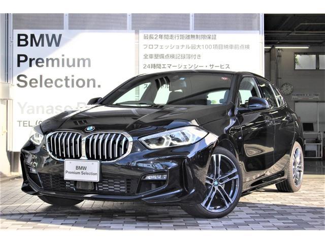 BMW 1シリーズ 118i Mスポーツ 認定中古車 全国2年保証付 距離無制限 コンフォートパッケージ パーキングサポートパッケージ