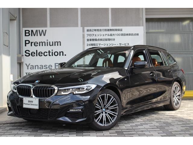 BMW 320d xDriveツーリング Mスポーツ認定中古車