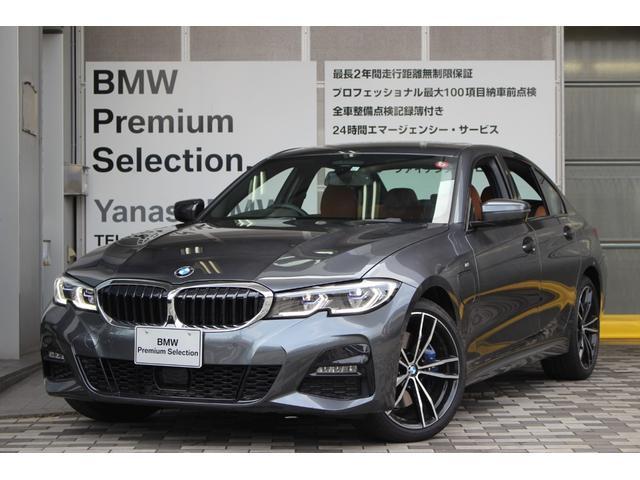 BMW 330e Mスポーツ認定中古車新型G20 PHEV SR付
