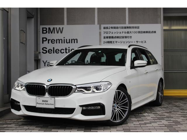 BMW 523iツーリング Mスポーツ 全国2年保証付新型ツーリング